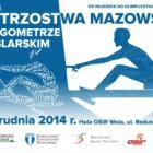 Otwarte Mistrzostwa Mazowsza w ergometrze wioślarskim.